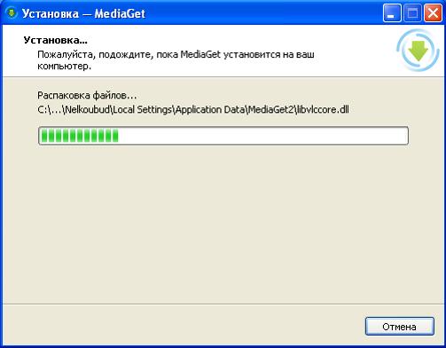 установка МедиаГет на Windows XP