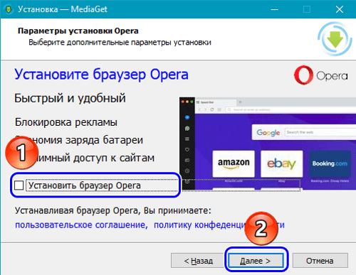 отказ от браузера Опера